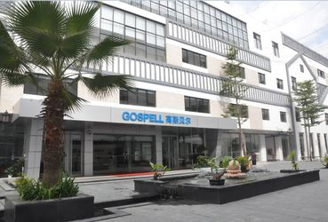 Gospell Digital Technology Co.,ltd